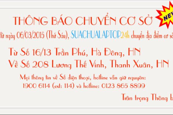 Thông báo chuyển Cơ sở Số 16/13 Trần Phú, Hà Đông về Số 208 Lương Thế Vinh