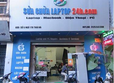 Khi nào bạn nên đem máy tới trung tâm sửa chữa máy tính HP tại Hà Nội Sửa chữa laptop 24h .com ?