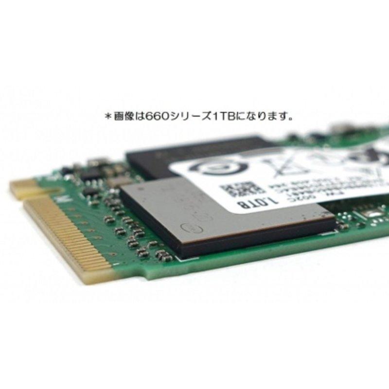 Ổ cứng SSD M2-PCIe 512GB Intel 660p NVMe 2280