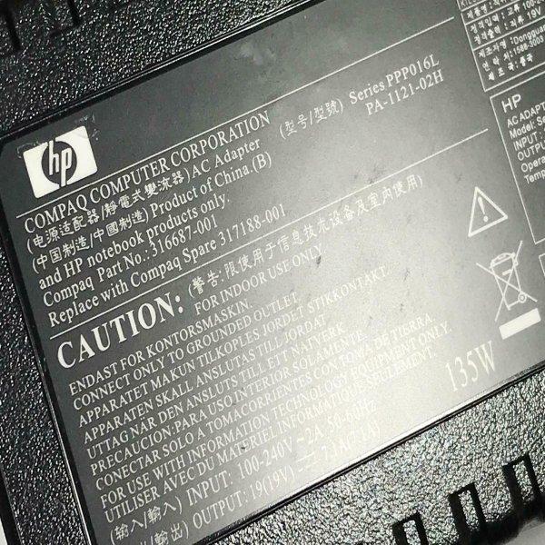 Sạc pin Hp 19V - 7,1A - Adapter Hp 19V - 7,1A chân kim